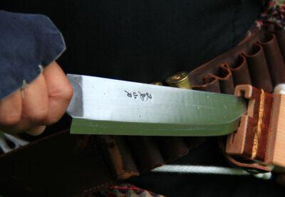 叉鬼山刀(マタナガサ)